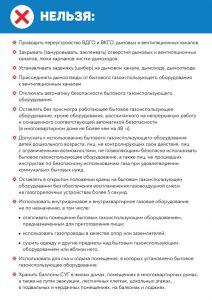 Pamyatka-posledniy-variant_4